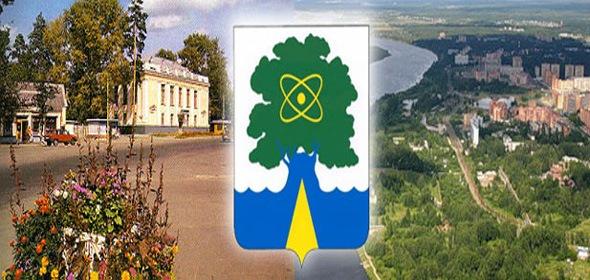 Администрации городского округа доверяют 38% дубненцев, Максиму Данилову - 45%